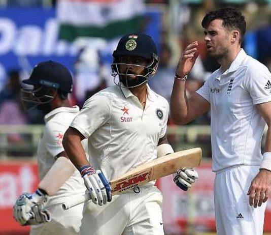 England vs India 1st Test BalleBaazi Fantasy Cricket League Preview