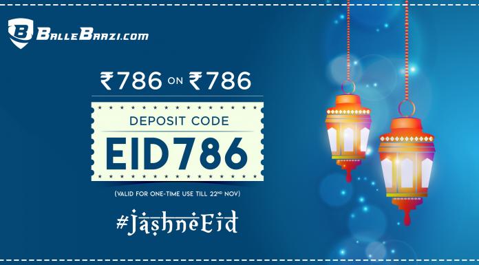 Jashn-E-Eid with BalleBaazi.com